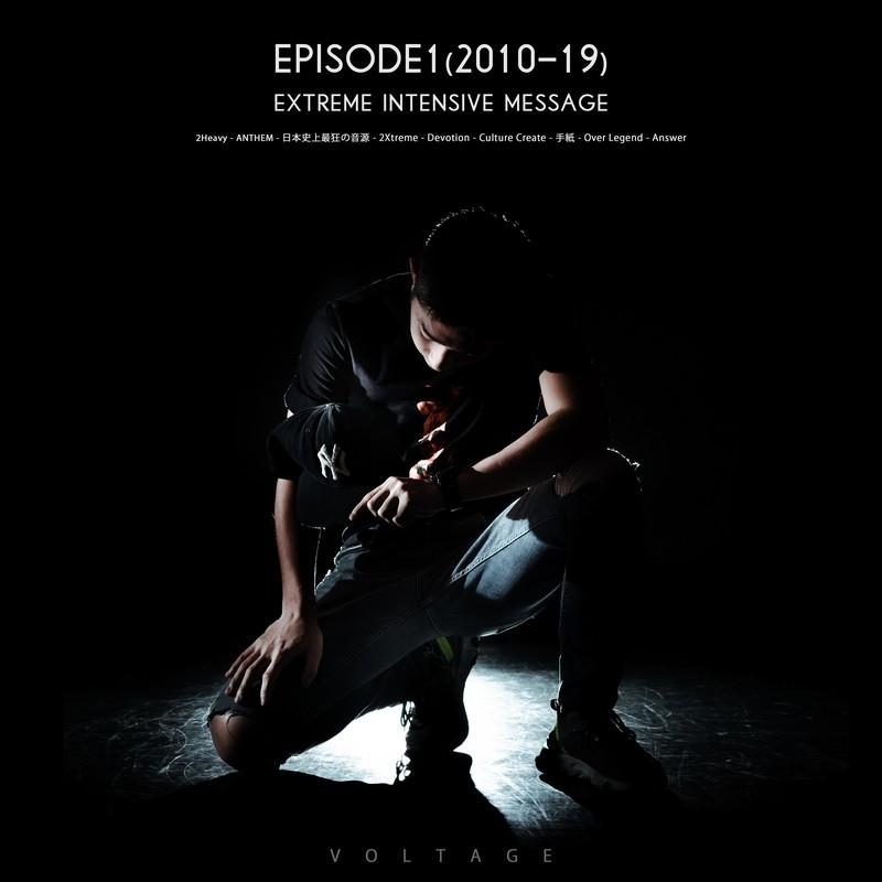 Episode1 (2010-19)