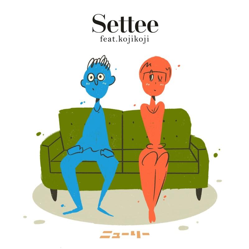 Settee (feat. kojikoji)