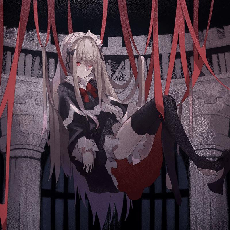アリス失格