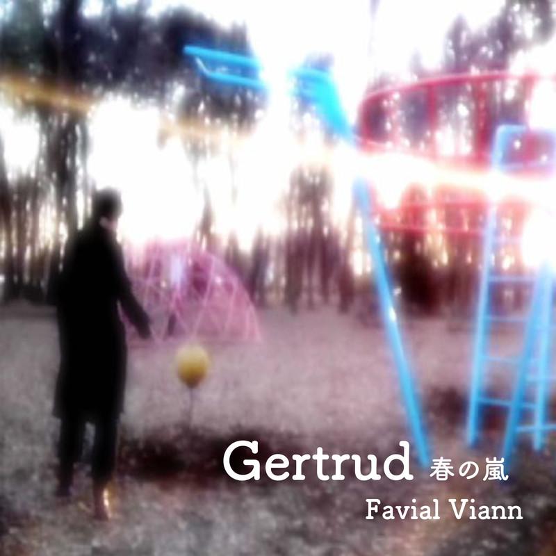 Gertrud 〜春の嵐〜