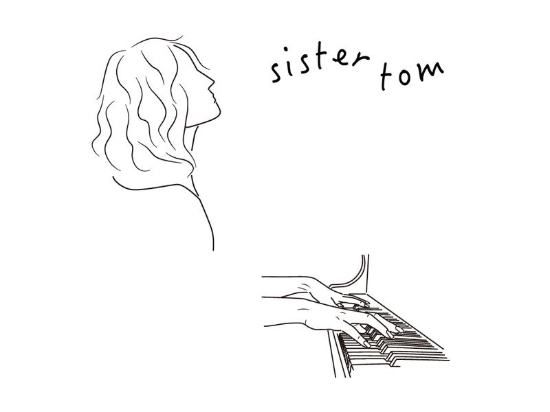 sister tom