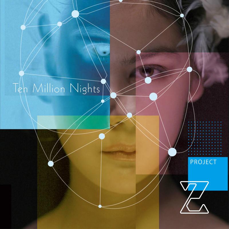 Ten Million Nights