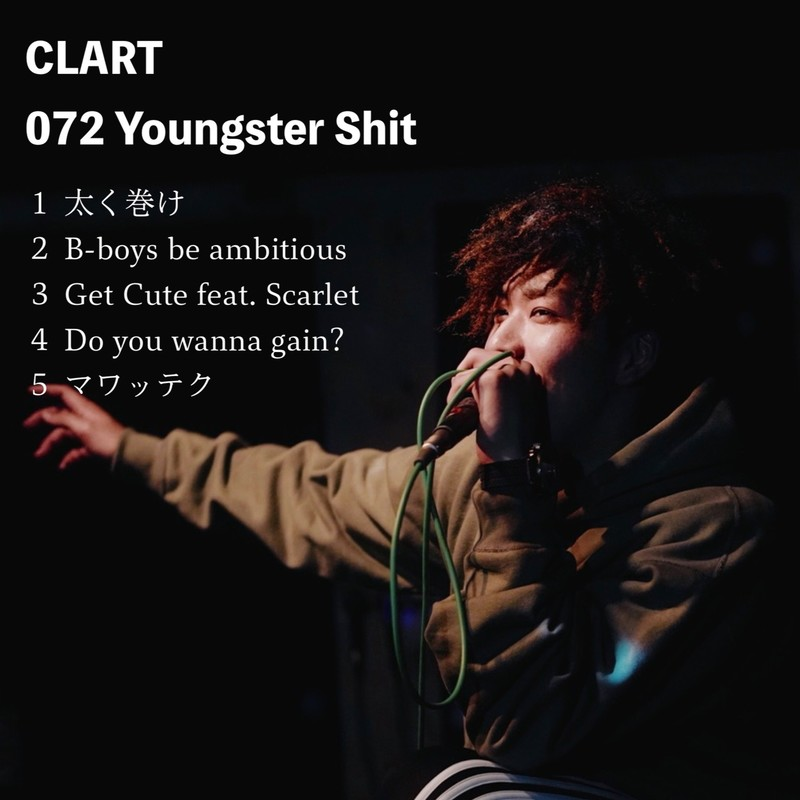 072 Youngster Shit