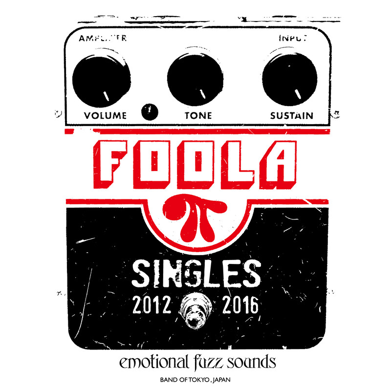 SINGLES 2012~2016