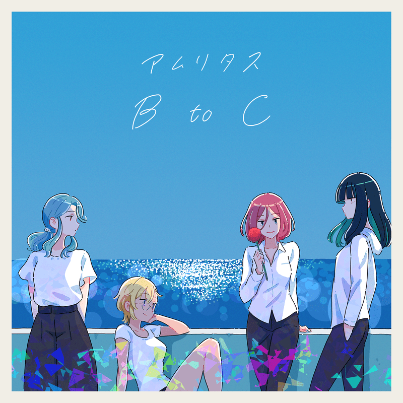 B to C