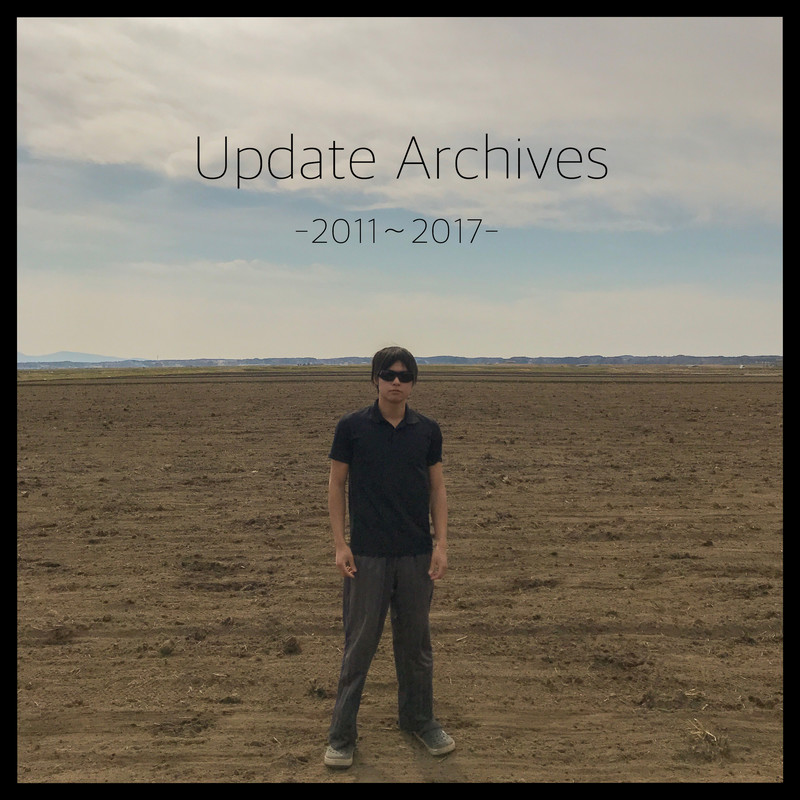 Update Archives -2011~2017-