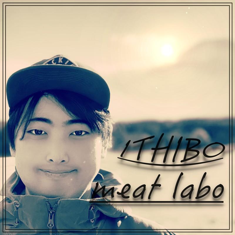 ITHIBO