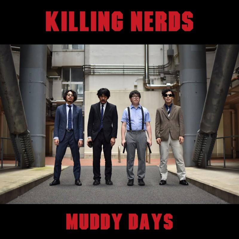 Killing Nerds