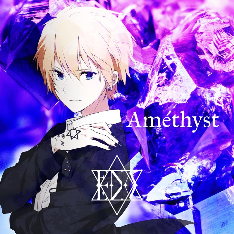 Améthyst