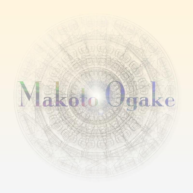 Makoto Ogake