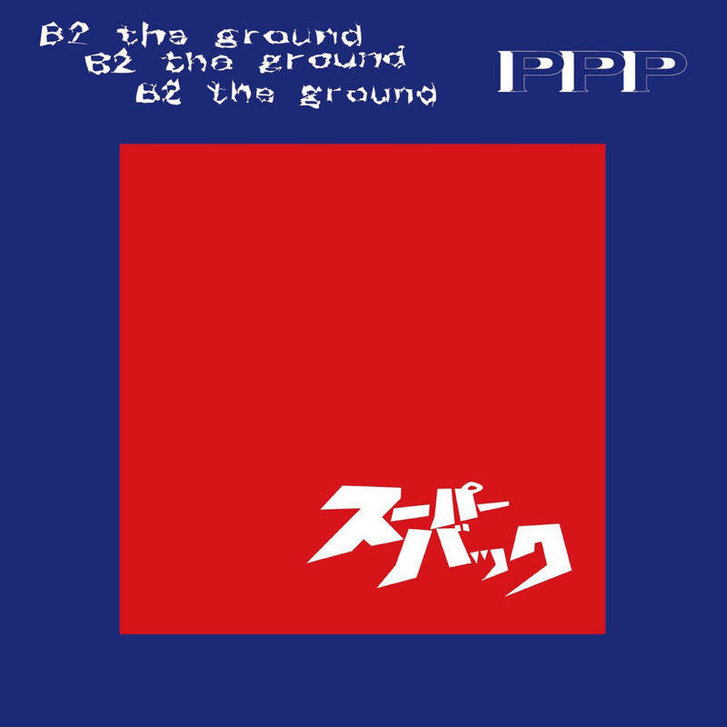 B2 the ground / PPP