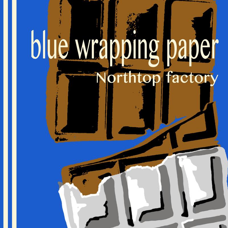 青い包み紙