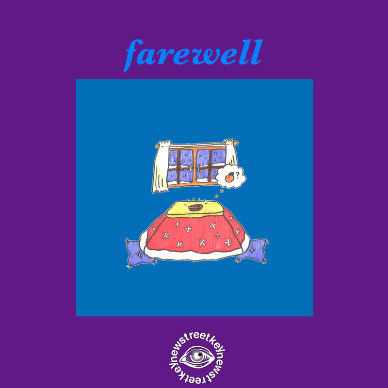 farewell(feat. Shihobaby)