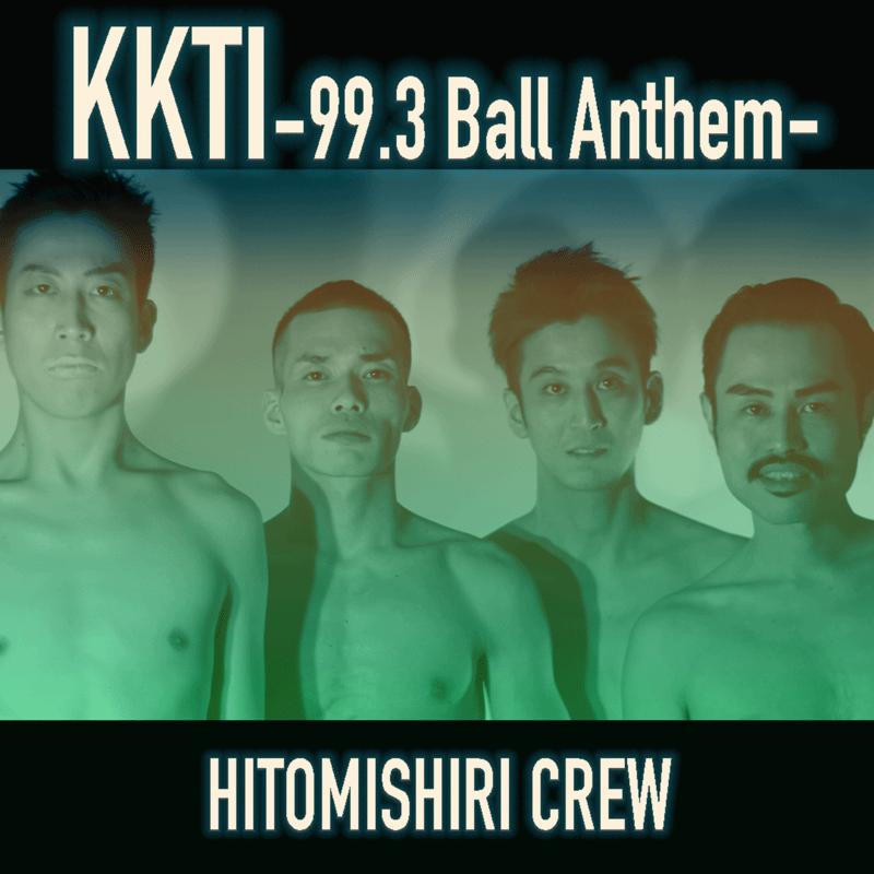 KKTI -99.3 Ball Anthem-