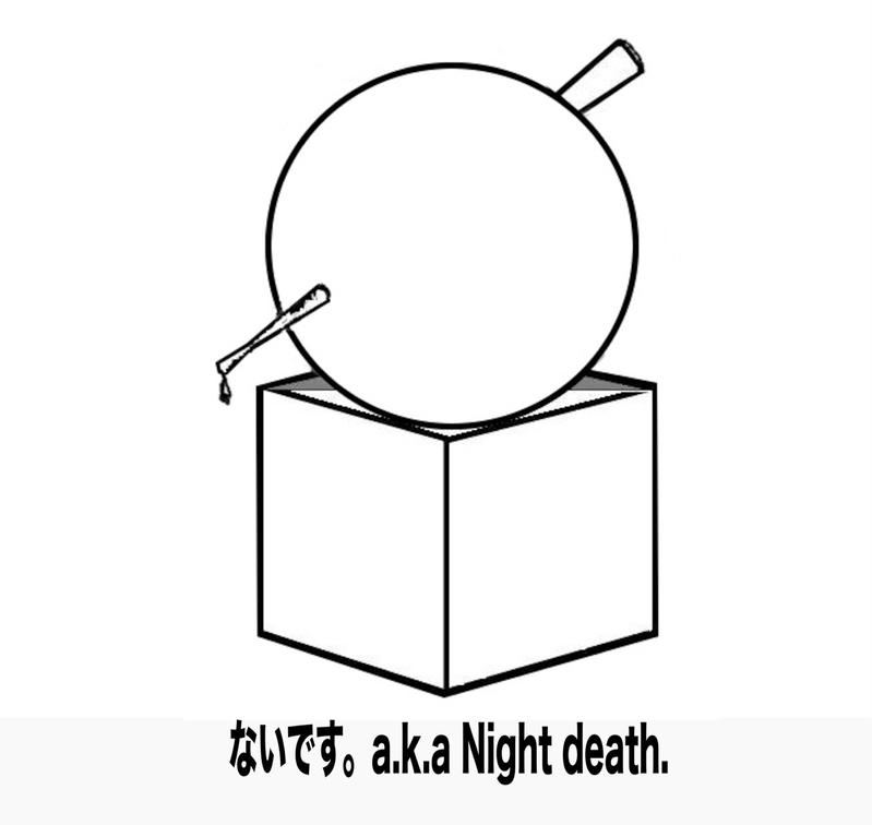 ないです。a.k.a Night death.