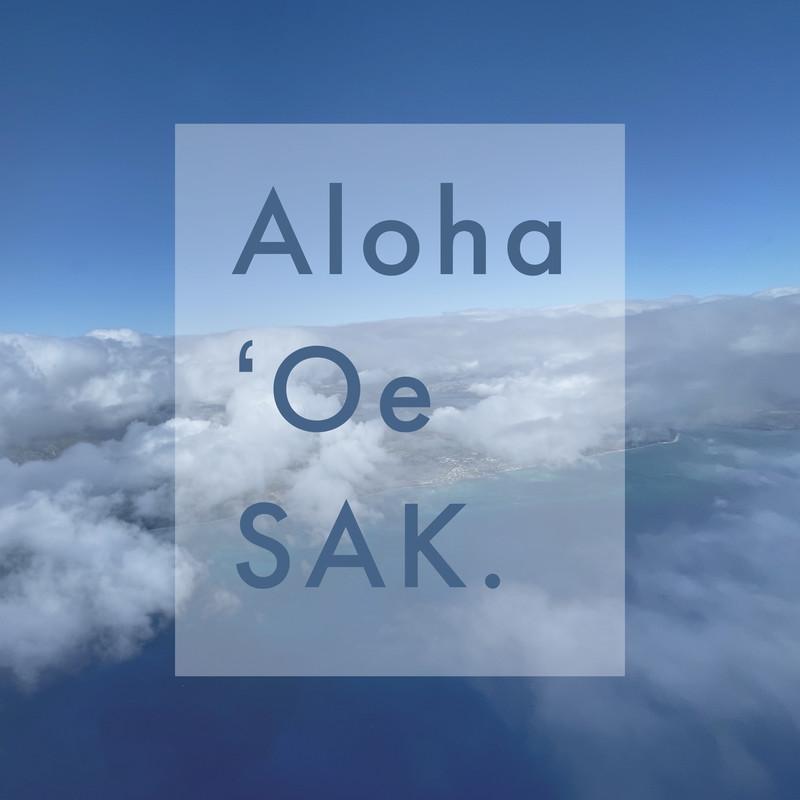 Aloha ʻOe