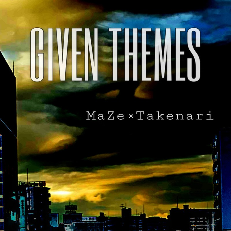 GIVEN THEMES