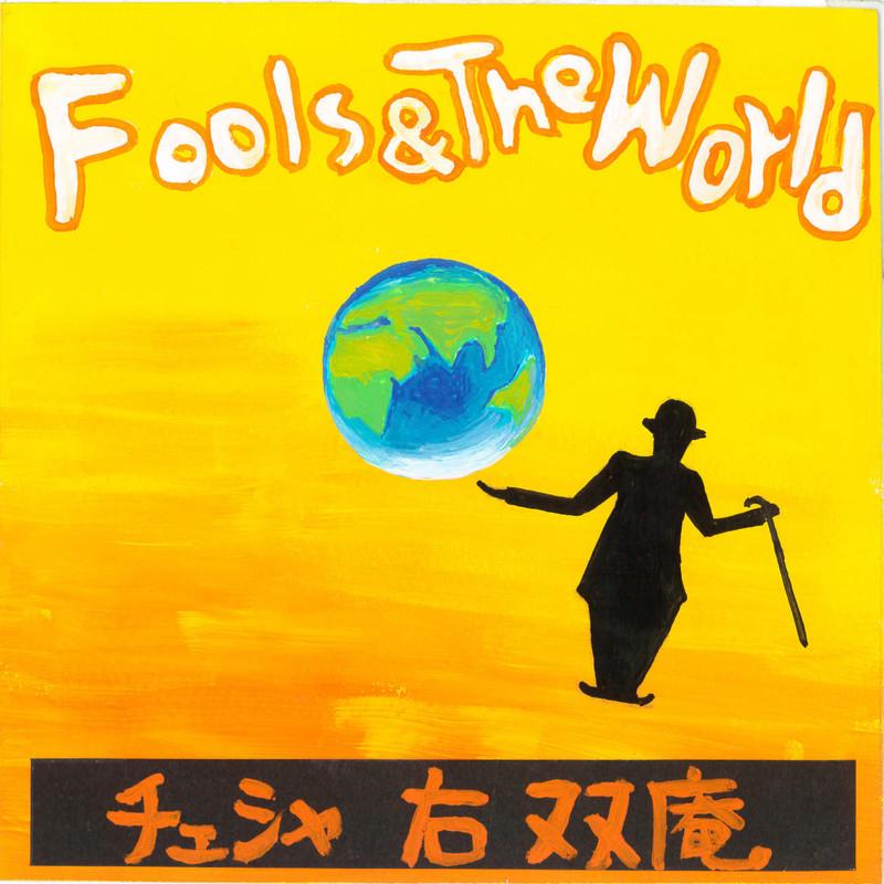 Fools&The World