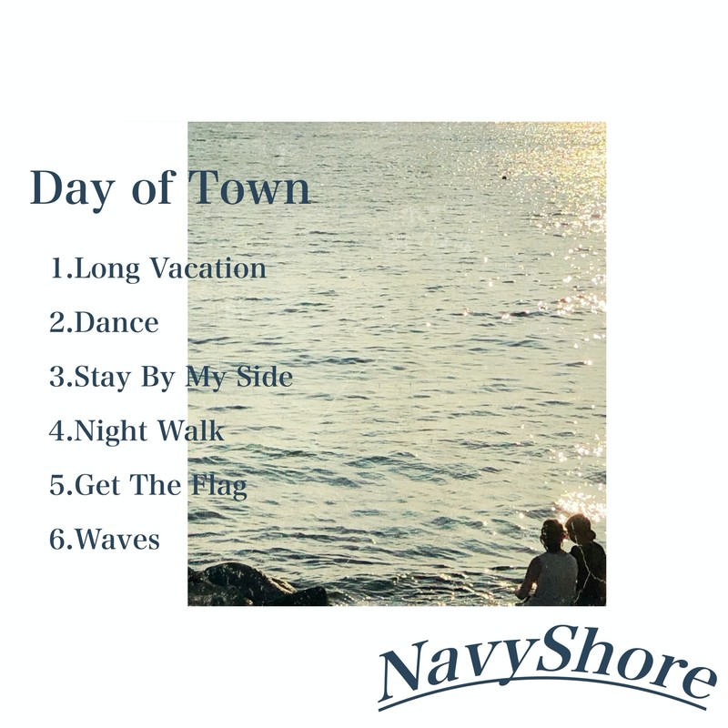 Day of Town