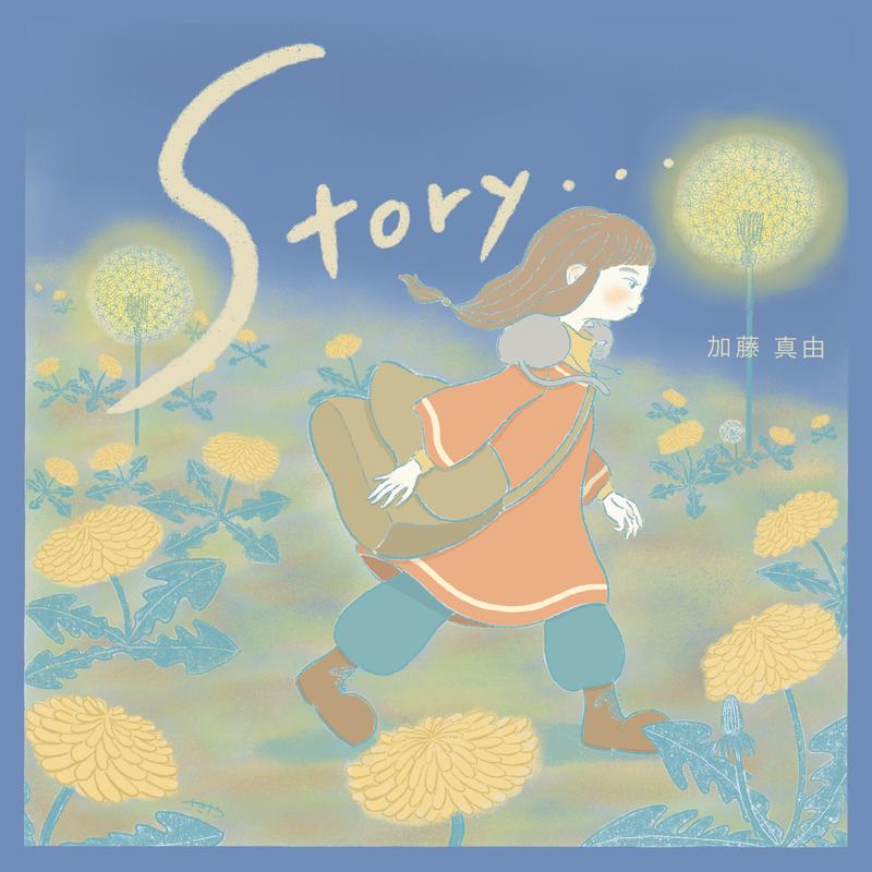 Story...