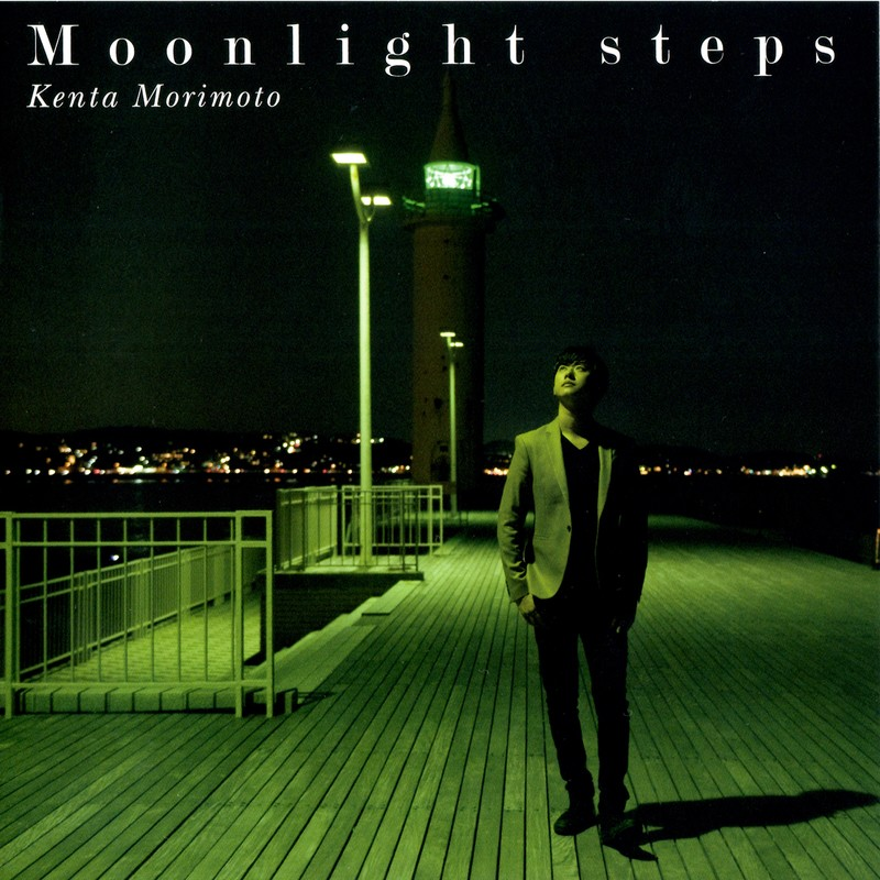 Moonlight steps