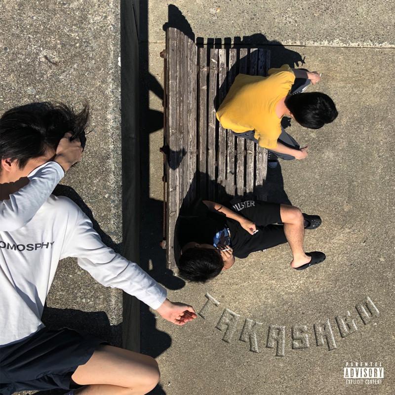 Takasago (feat. gqsh & Paruki)