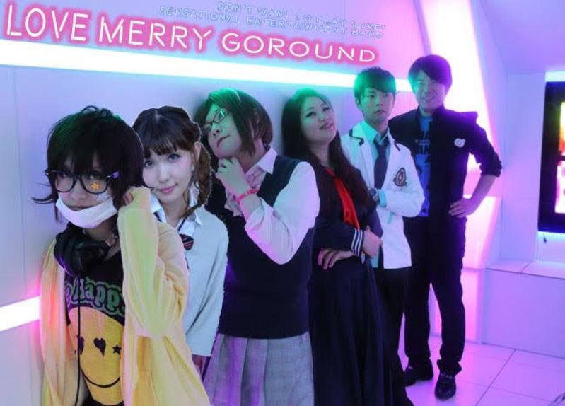 Love Merry GoRound