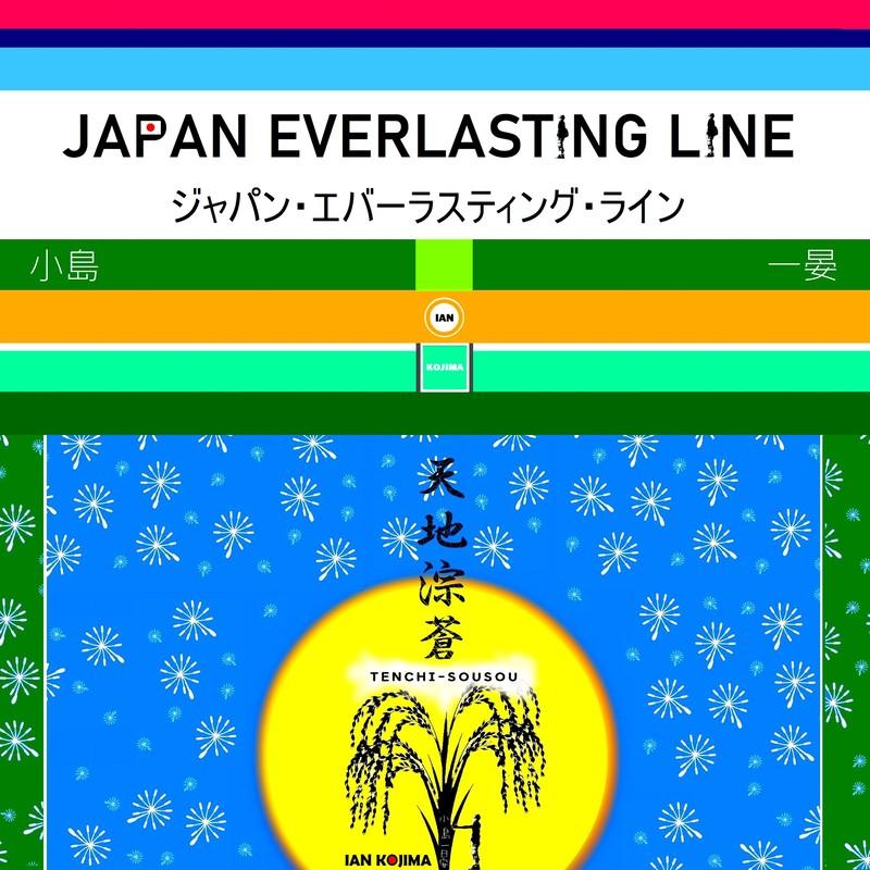 JAPAN EVERLASTING LINE 1 & FUTURE LOVE & 天地淙蒼