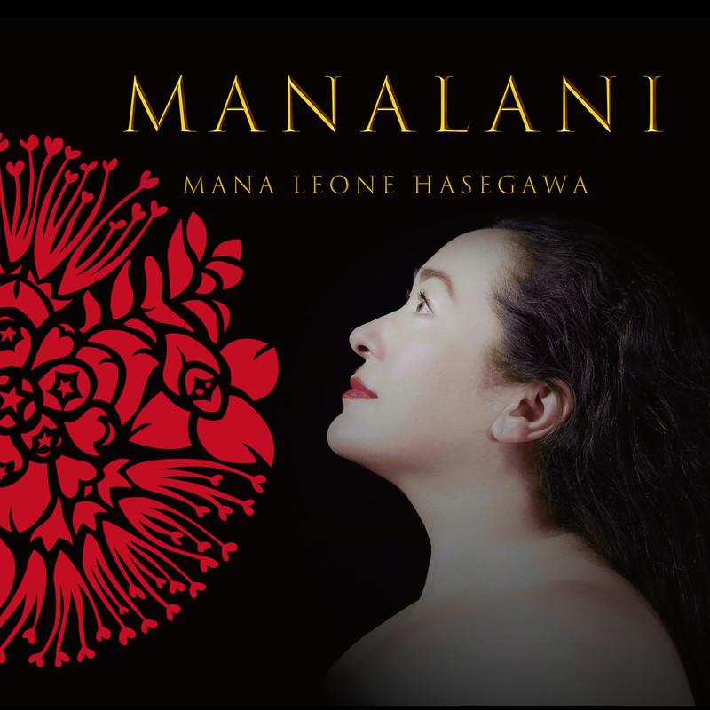 MANALANI