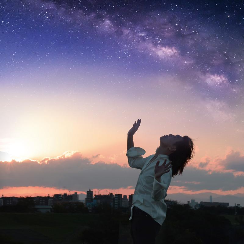 ここに立てば星は輝く