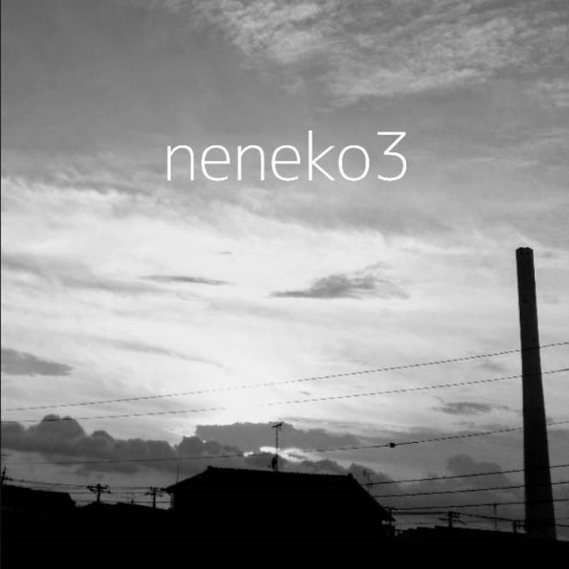 neneko3