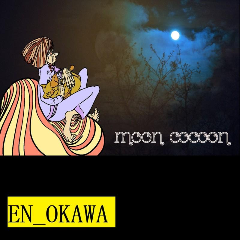 moon_cocoon