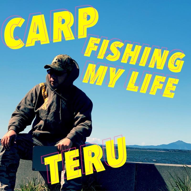 CARP FISHING MY LIFE