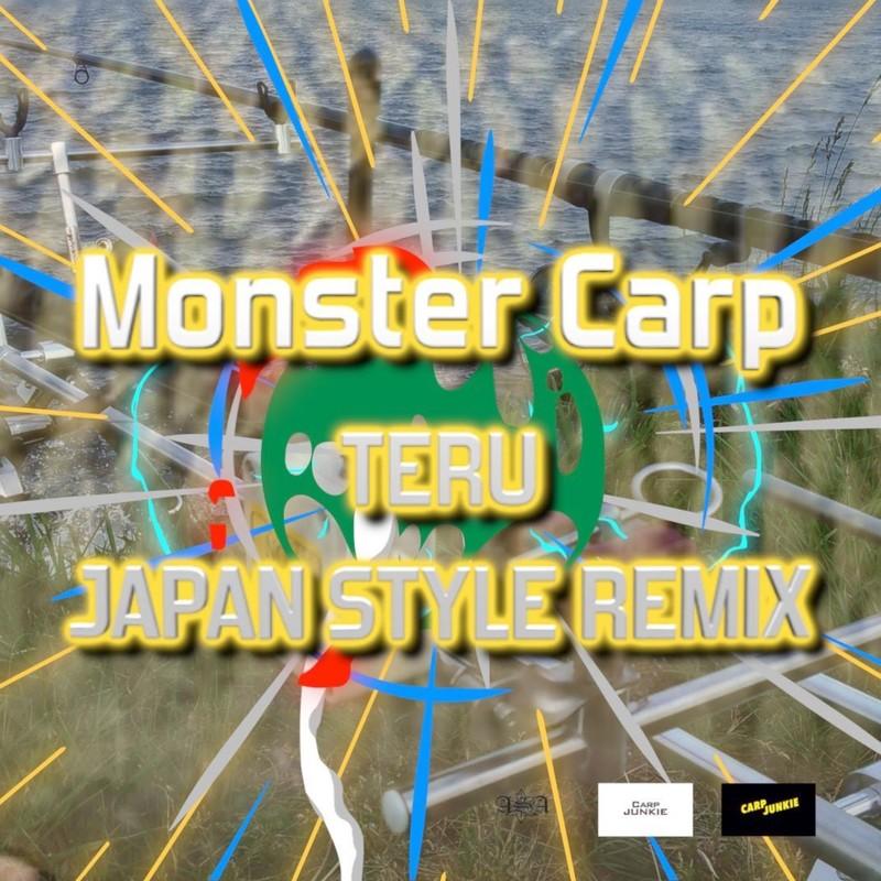 Monster Carp (Japan Style Remix)