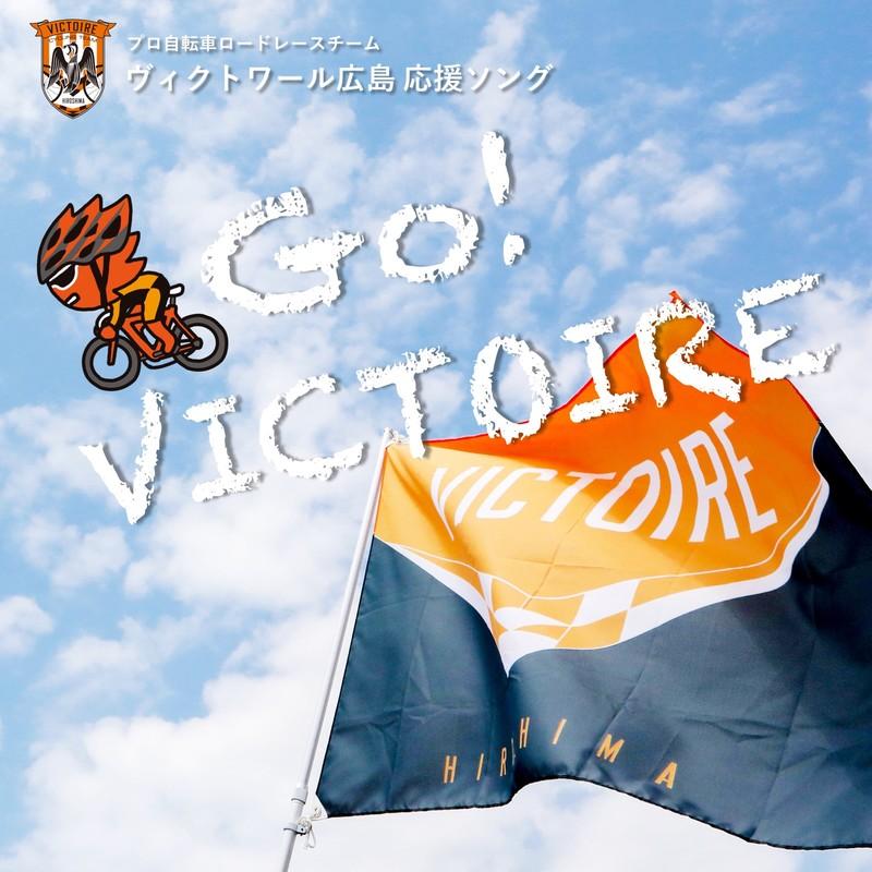 Go! VICTOIRE