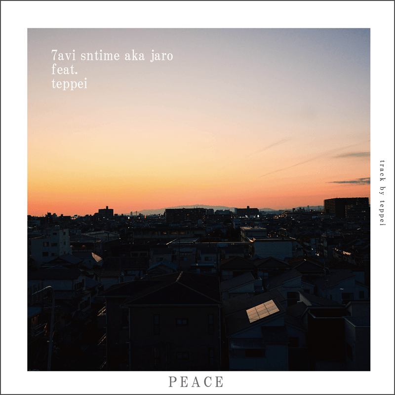 PEACE (feat. teppei)