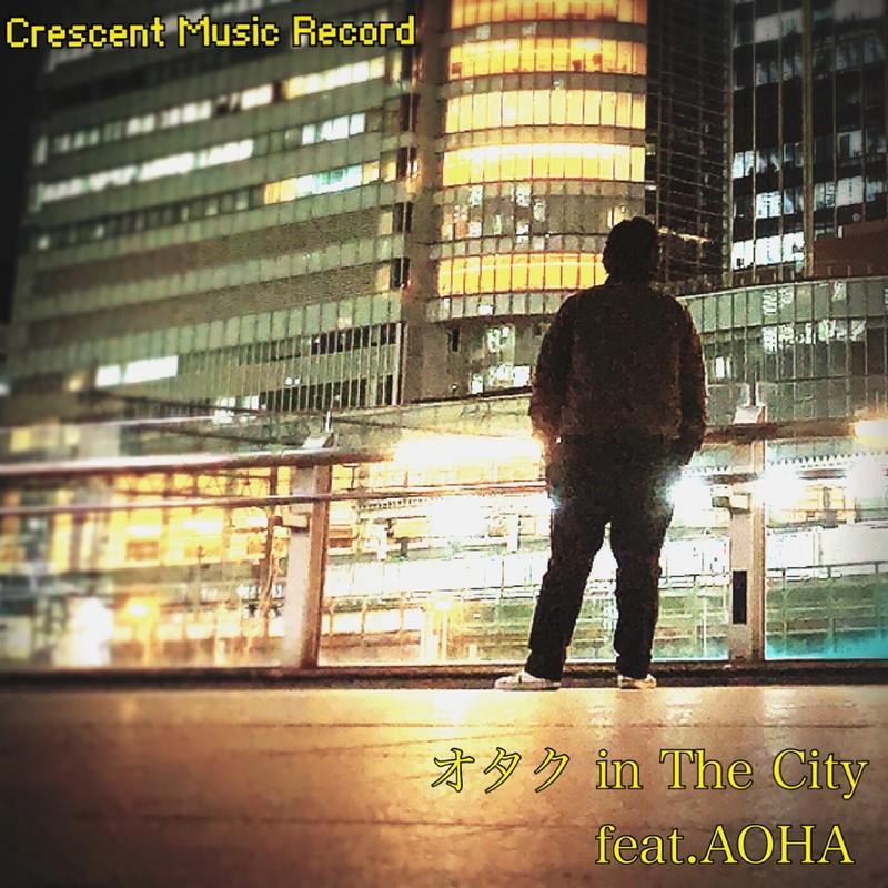 オタク in The City (feat. AOHA)