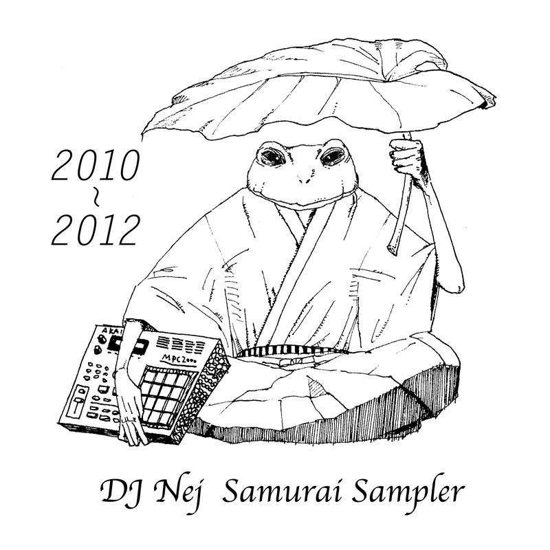 Samurai Sampler