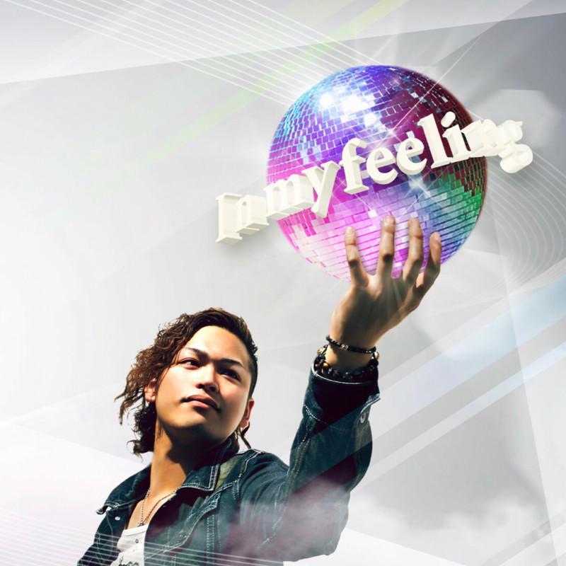 In my feeling