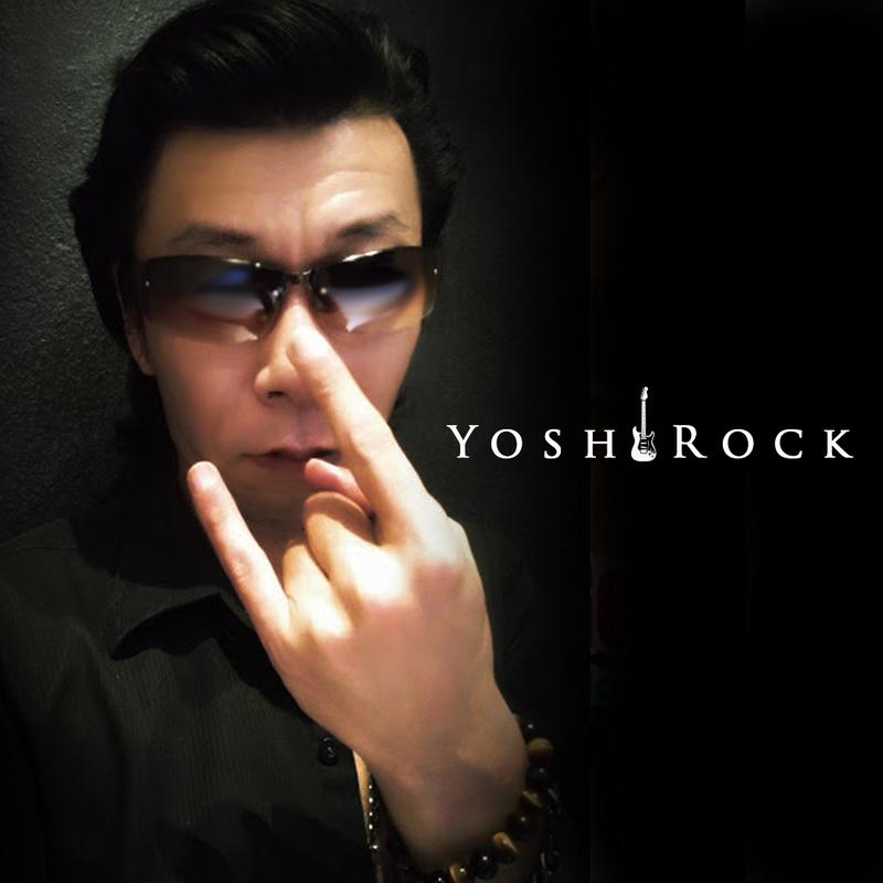 Yoshi Rock