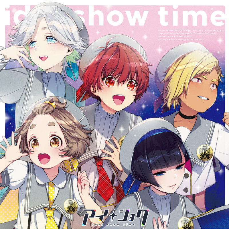idol show time アイショタ Disk1