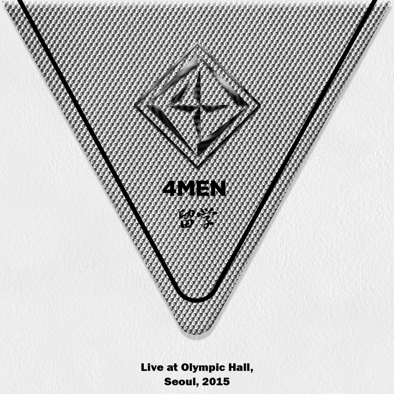 留学 (Live at Olympic Hall, Seoul, 2015)