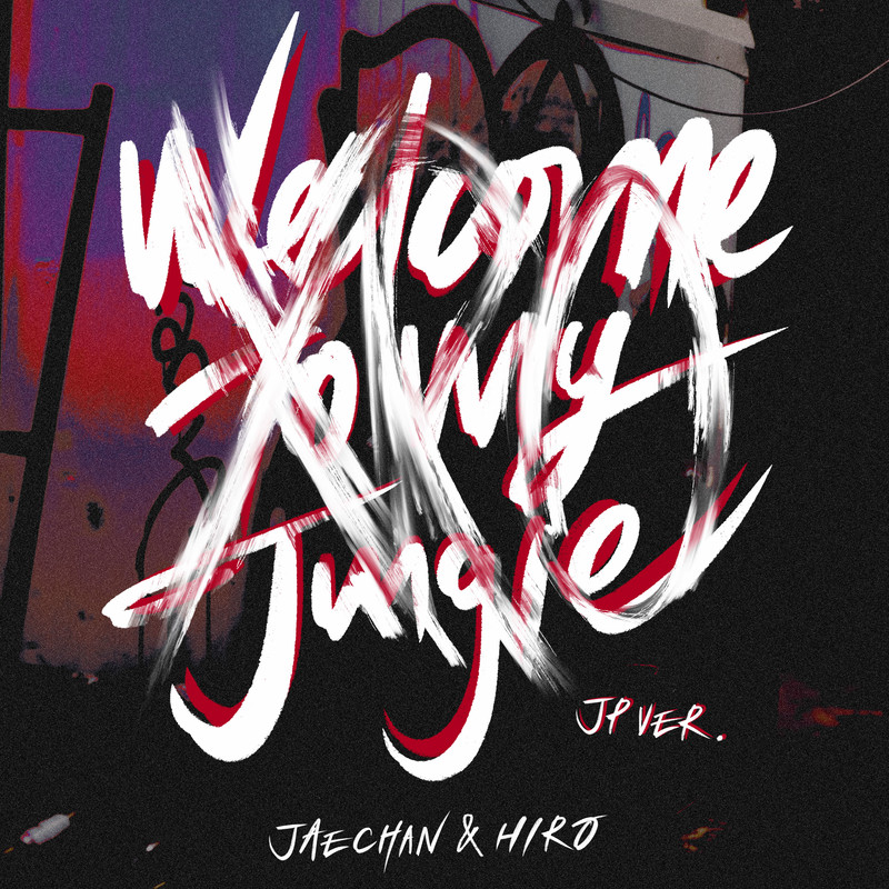 Welcome To My Jungle (JP version)