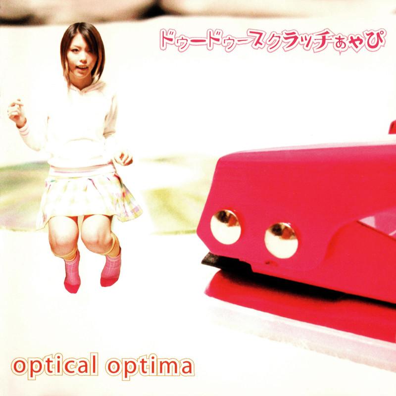 optical optima