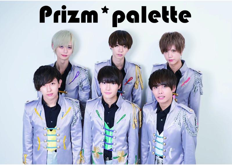 Prizm*palette