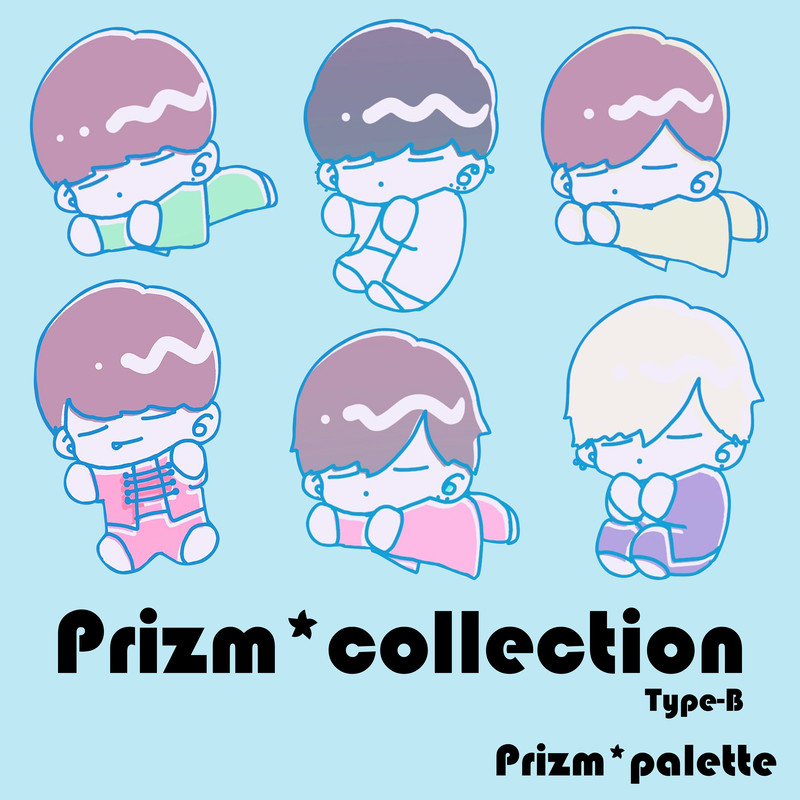 Prizm*collection Type-B