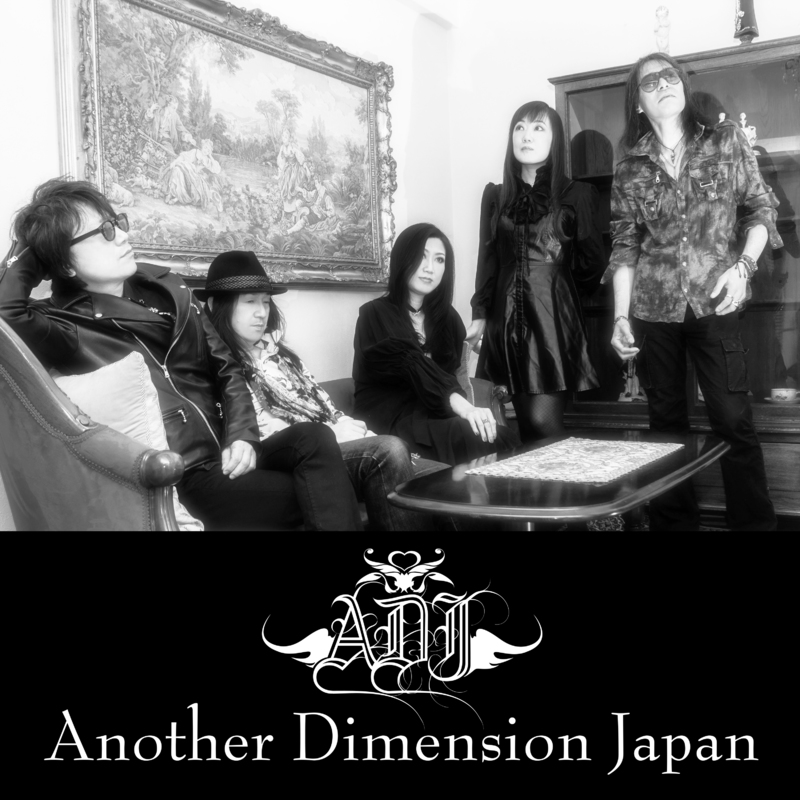Another Dimension Japan