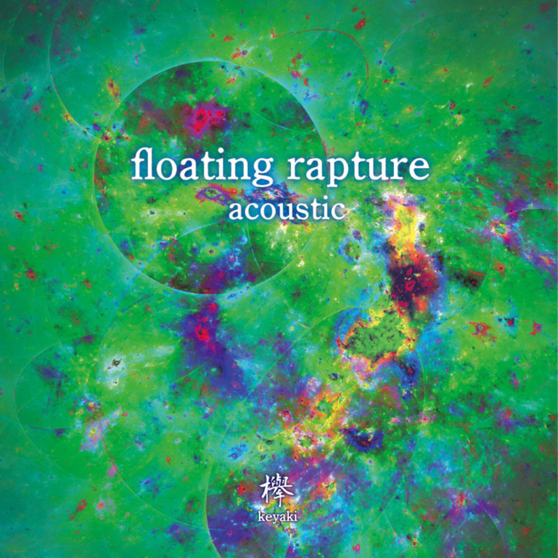 floating rapture acoustic