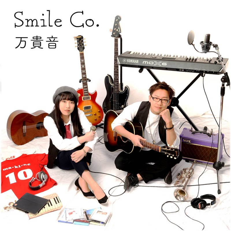 Smile Co.