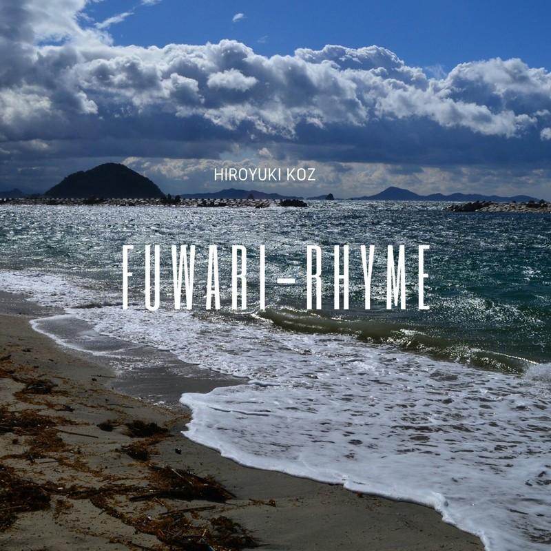 Fuwari-Rhyme